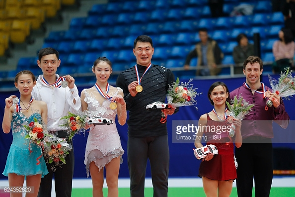 <> on November 19, 2016 in Beijing, China.
